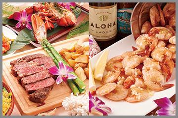 Aloha Dining Hilo Grill&Bar(アロハダイニングヒロ)