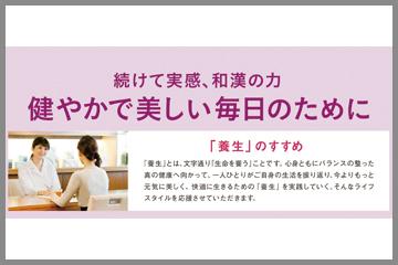 nihondo(ニホンドウ)