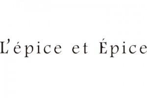 L'épice et Épice